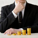 消費税の公平性は担保されるか?